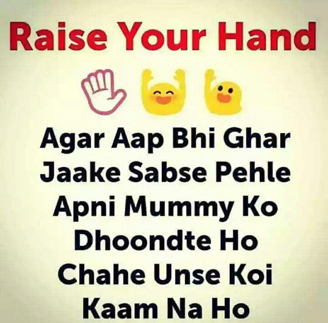 School Life Emotional Quotes In Hindi Reiki Healing