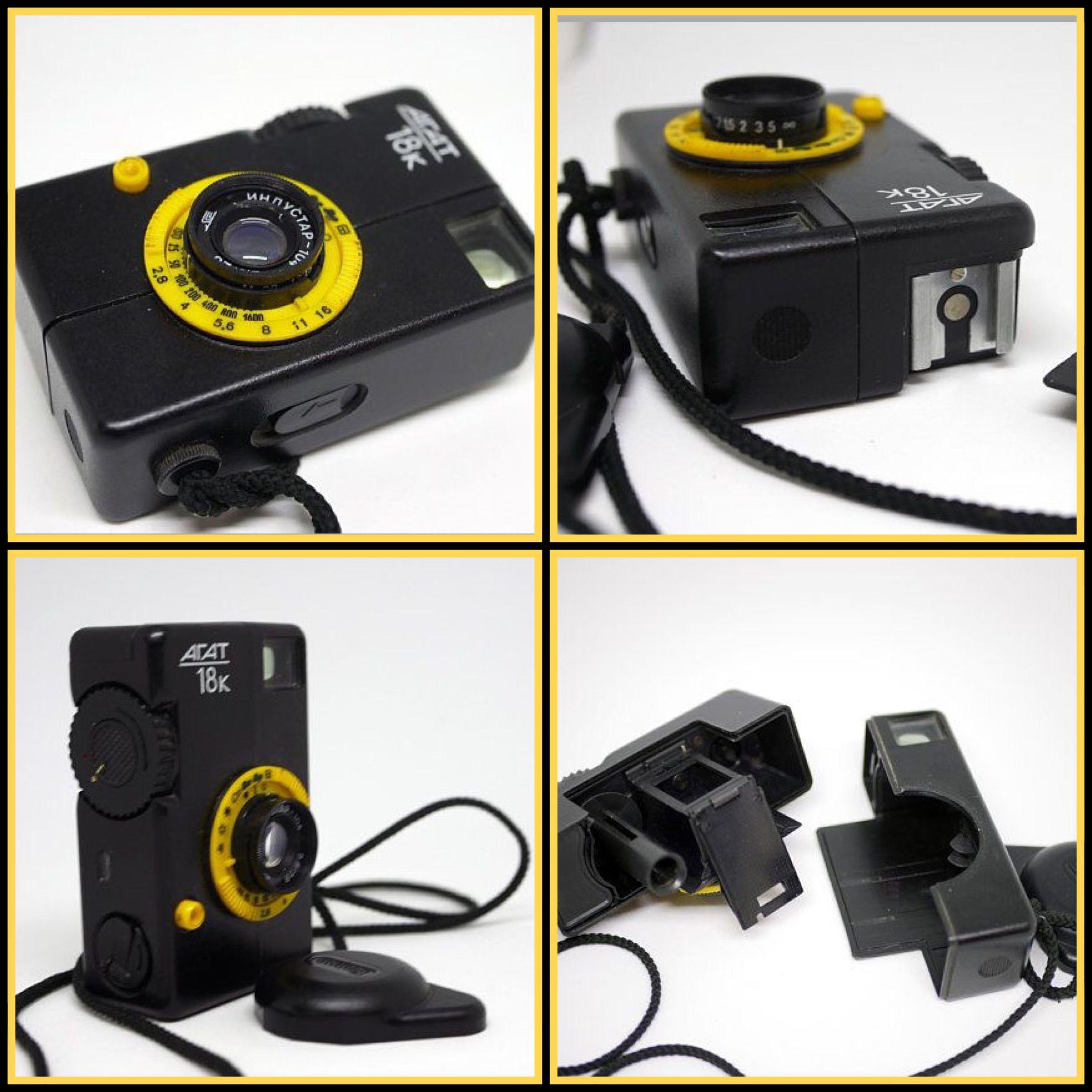 Agat-18K Camera,rare camera, collector's camera, vintage