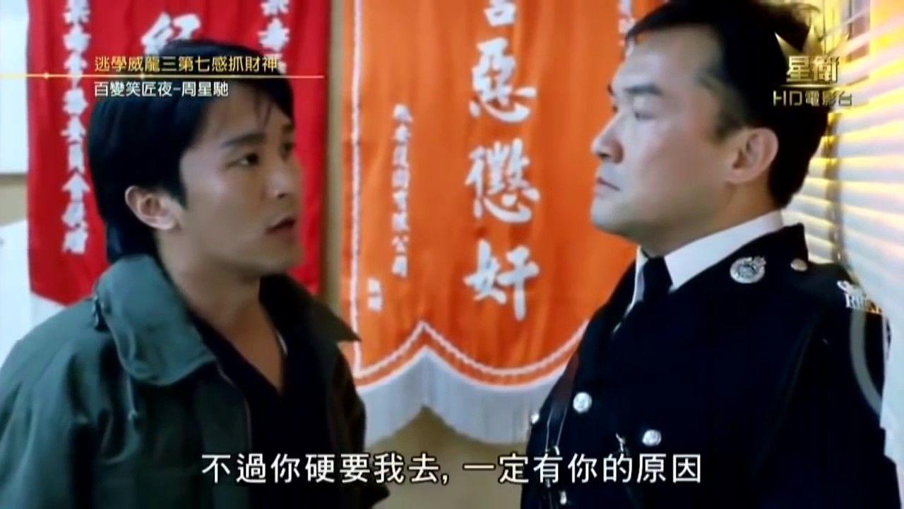 The Movie หนังจีน ตลกๆ สายลับ โจ่ ซิงๆ พากย์ไทย