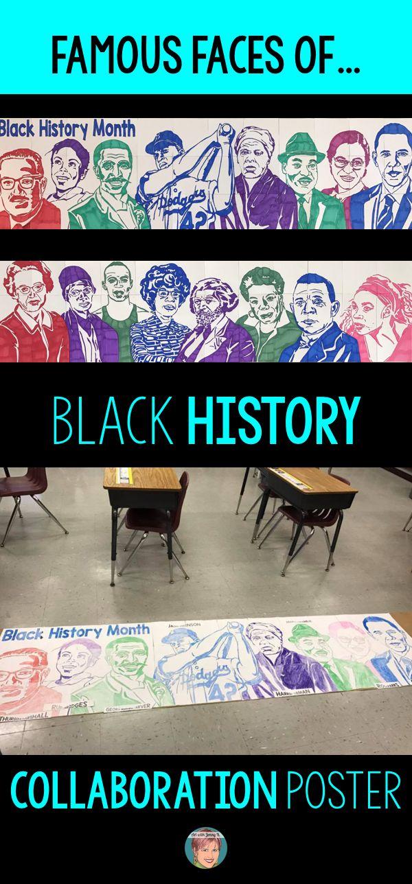 Photo of Black History Month Activity: Famous Faces® BUNDLE (Collaborative 14ft Banner!)