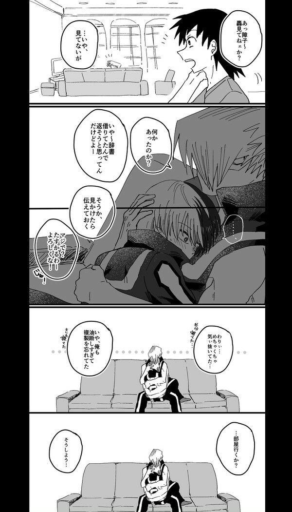 Todoroki Shouto / Mezo Shouji / Boku no hero académia | BnHA