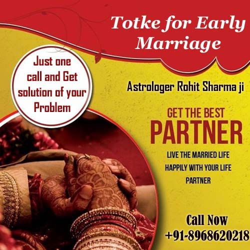 Totke for early marriage in Hindi that will be provided to you by