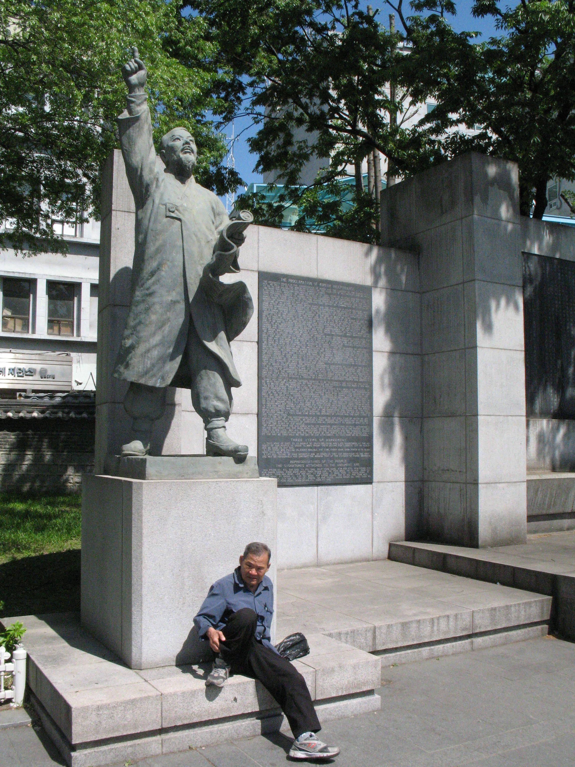 Monumenten Zoals Deze Opgericht Als Een Protest Tegen De Japanse Bezetting Van Korea In De Eerste Helft Van De 20e Eeuw Houden Monumenten Japan Geschiedenis