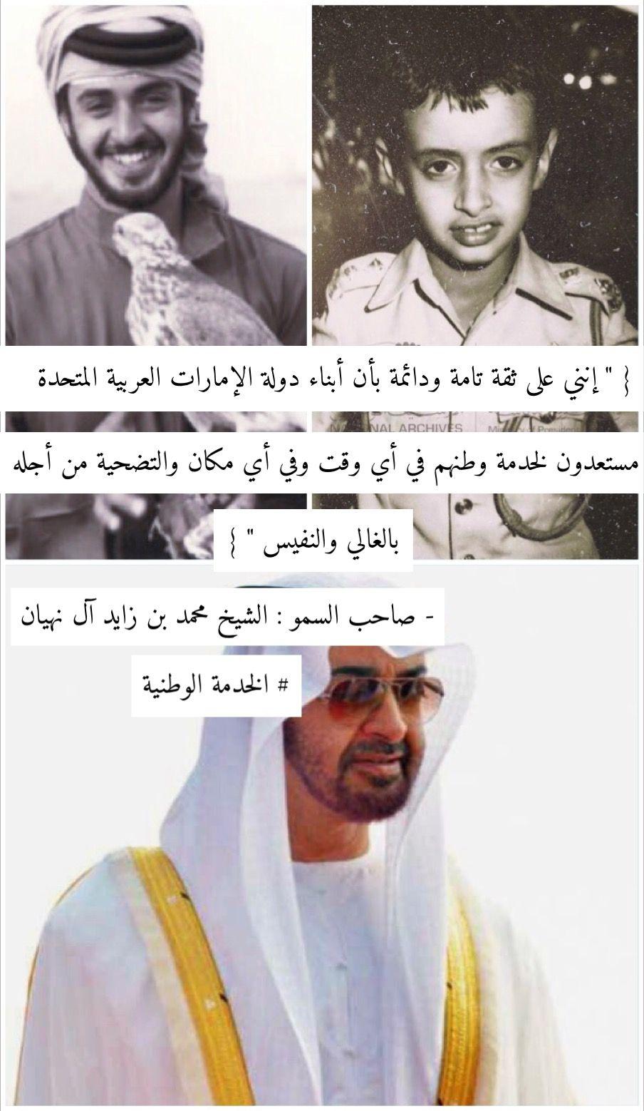 تصميييمي الخدمةالوطنية Beautiful Arabic Words Arabic Words Words
