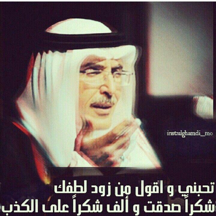 الف شكرا علي الكذب Mego Positive Notes Arabic Quotes Songs