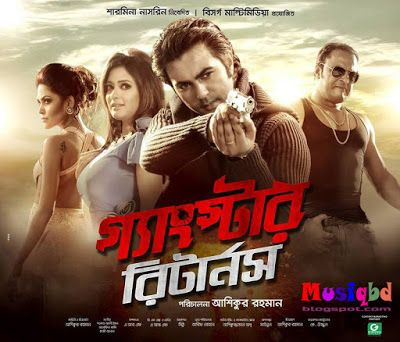Gangster Returns 2015 Bangla Movie Mp3 Songs Download