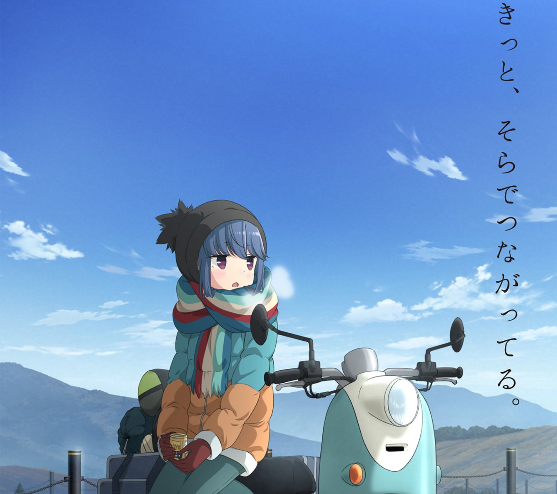 Anime Yuru Camp Rin Shima 1080p Wallpaper Hdwallpaper Desktop In 2021 Anime Anime Scenery Wallpaper Character Wallpaper