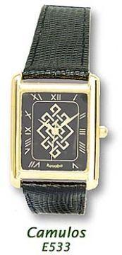 Celtic Watch - 'Camulos' Celtic Knot Watch