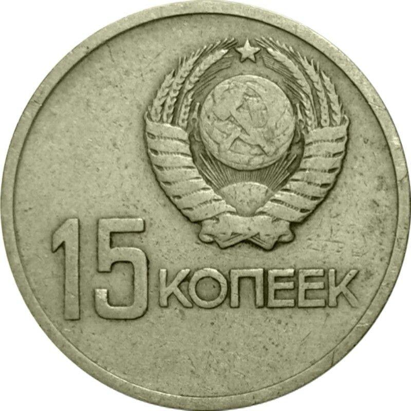 стрижка монеты ссср россии картинки этой