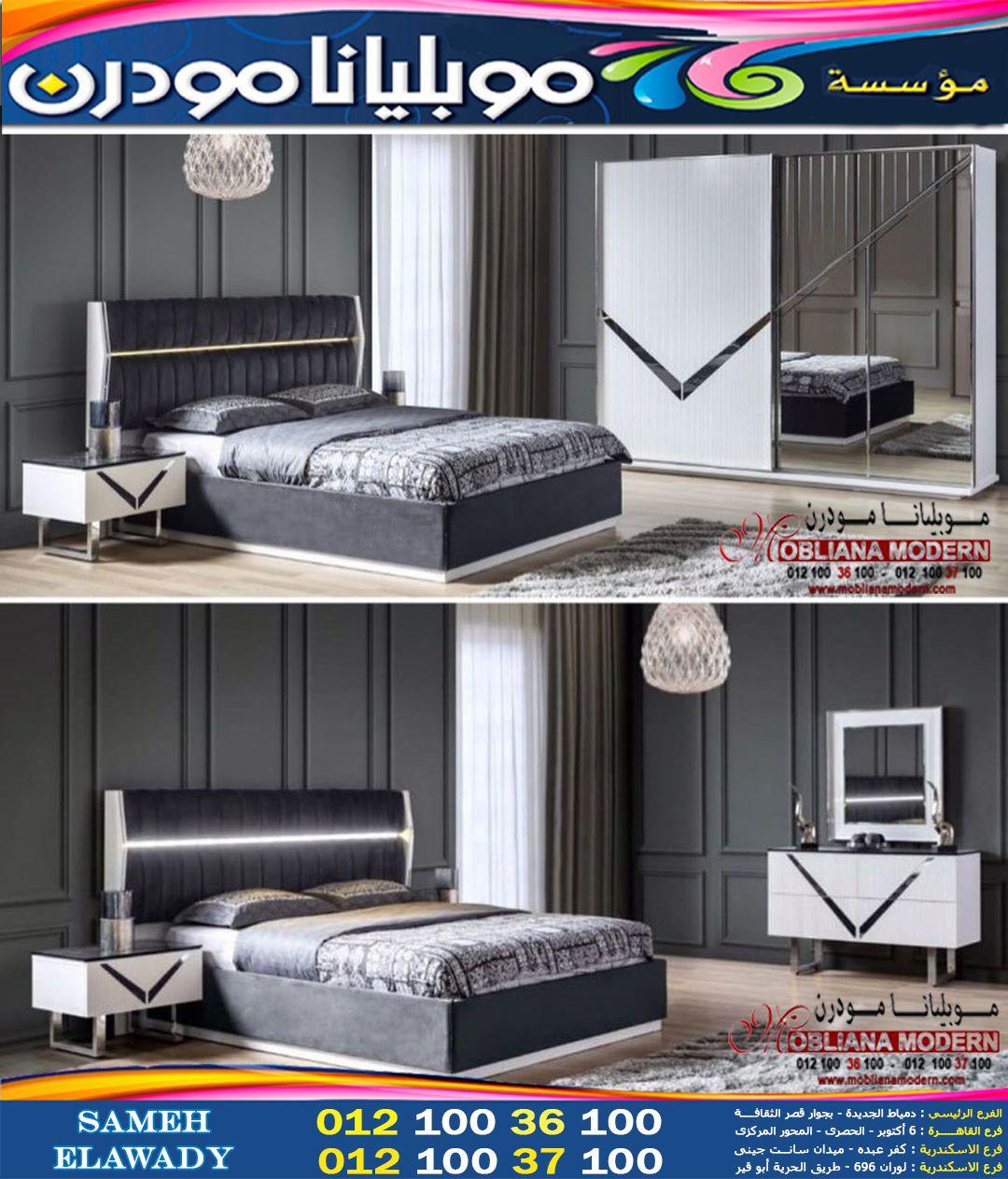 غرف نوم الوان جديدة 2024 2025 Furniture Home Home Decor