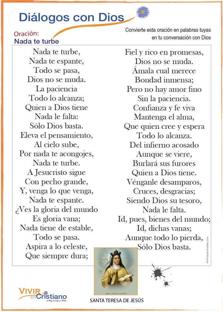 Oración De Santa Teresa De Jesús Nada Te Turbe Santa Teresa De