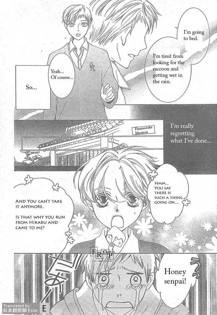 Ouran High School Host Club 51 Page 6