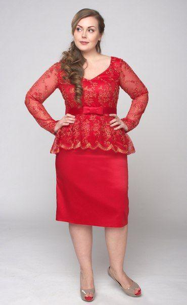 5c36d5b57 Платья больших размеров 52-64 для полных Mujeres De Talla Grande