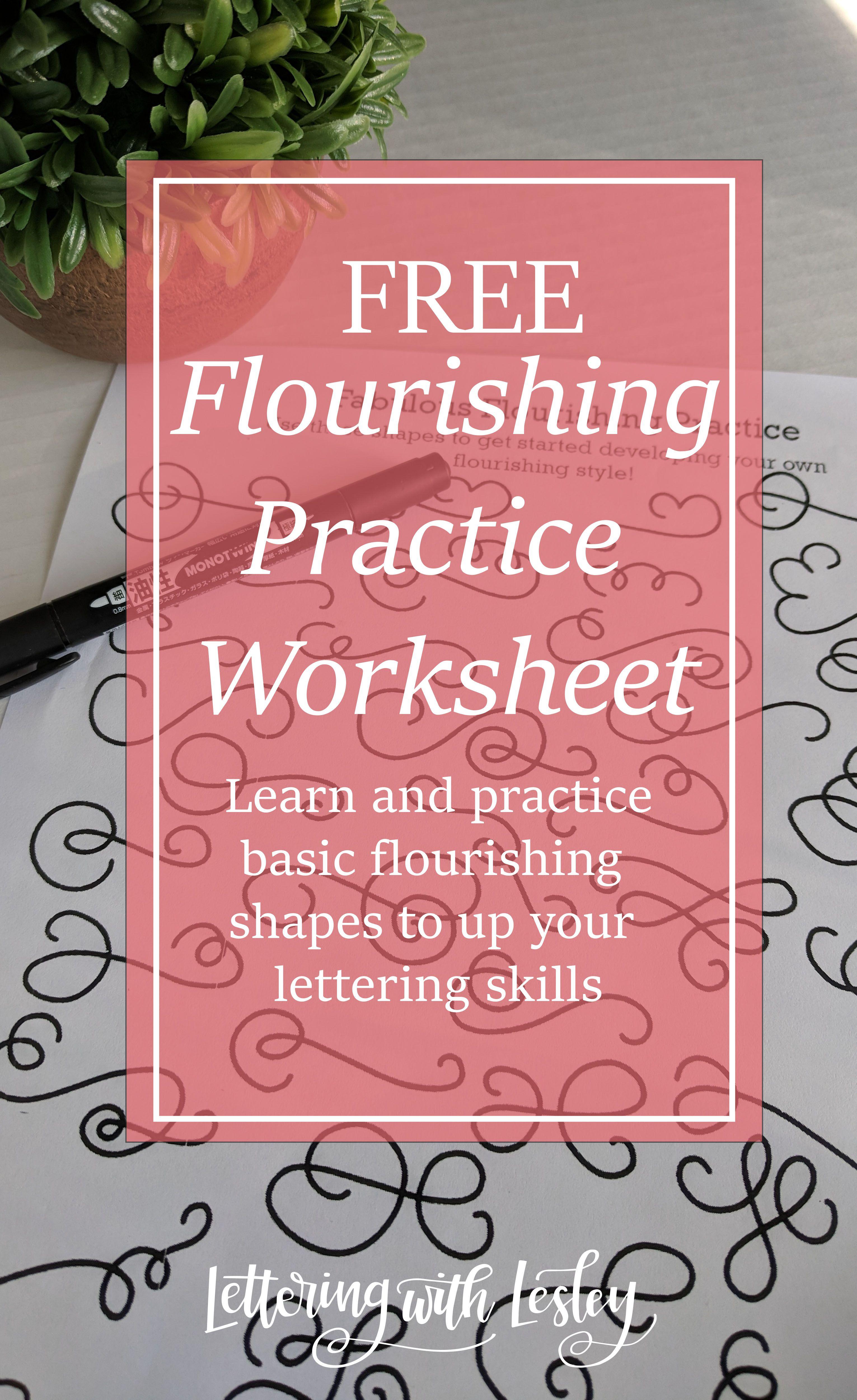 Flourishing Worksheet