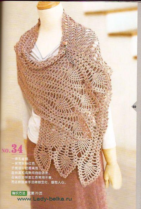 Crochet: motivo de piña | SexyCrochet.COM | Crochet shawl,ponchos ...