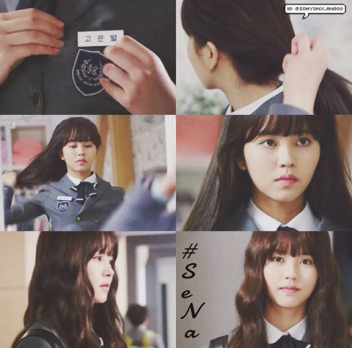 Who Are You - School 2015