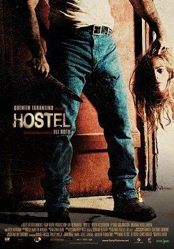 Hostel 1 Online Latino 2005 Peliculas Clasicas De Terror Horror