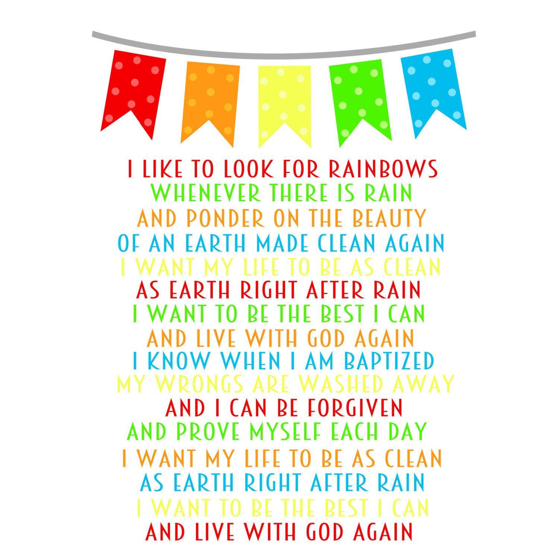 When I am Baptized Digital Download LDS Song Lyrics for