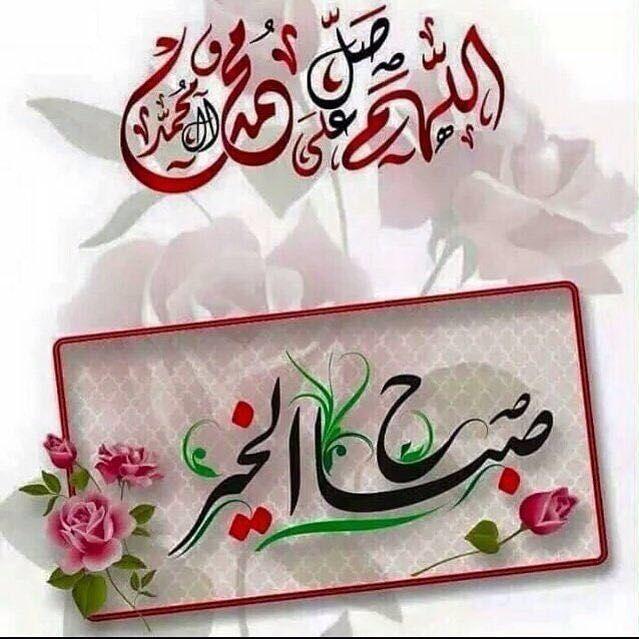 Desertrose اللهم صل وسلم وبارك على سيدنا محمد وعلى آله وصحبه