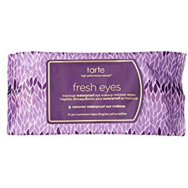 Tarte Fresh Eyes Maracuja Waterproof Eye Makeup Remover