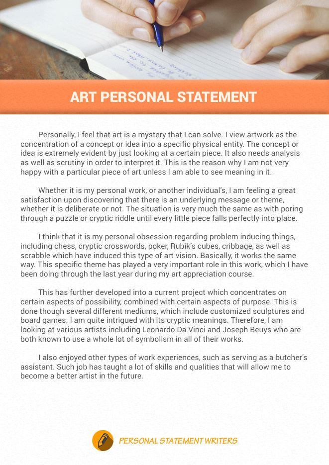 Do you need a great writer for an art personal statement