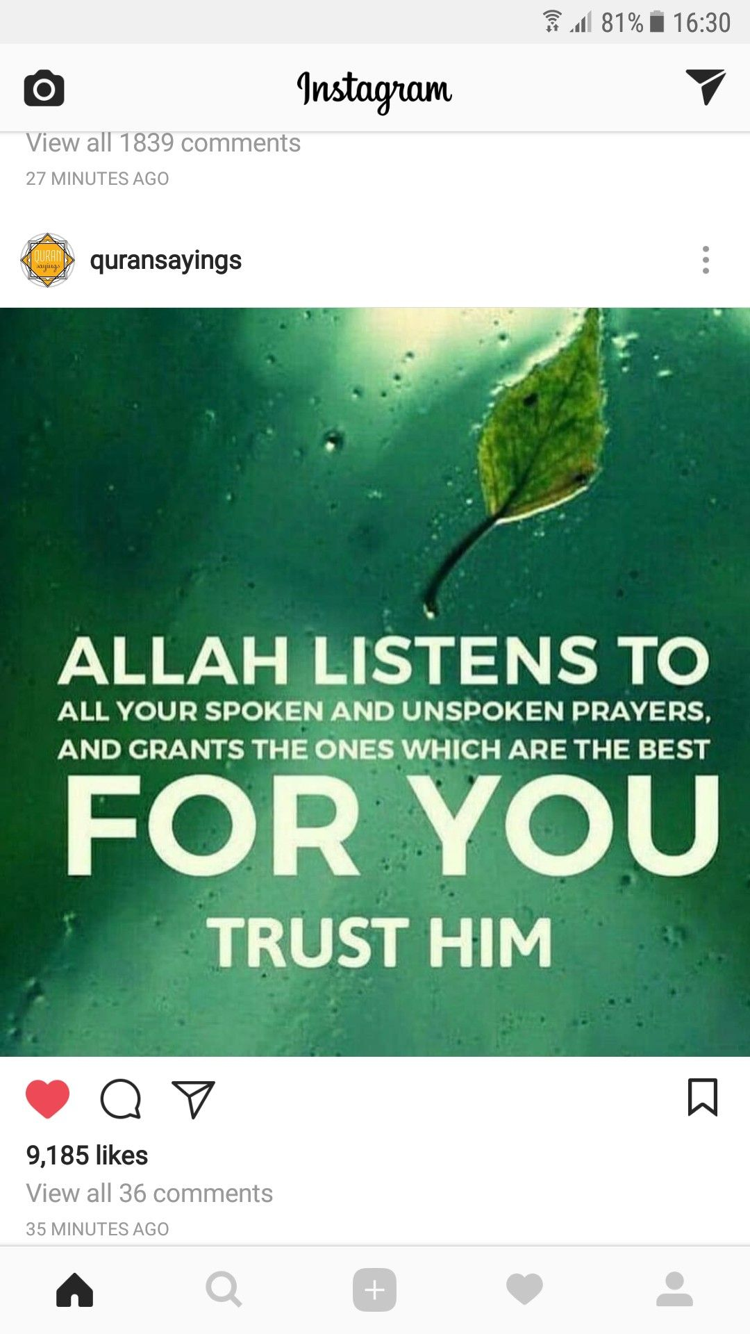 Pin by staar on islam pinterest islam allah and islamic quran quotes quran verses islamic quotes qoutes alhamdulillah allah wise words temple religion altavistaventures Image collections