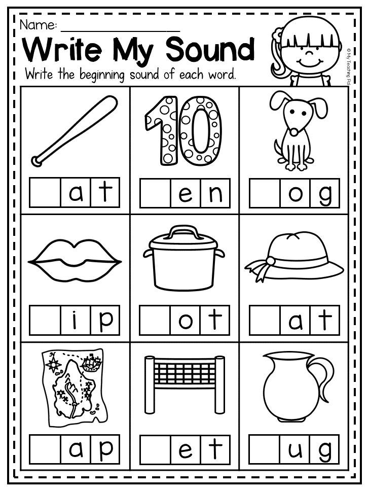 Beginning Sound Word Frame Worksheet This Mega Phonics Bundle Features 50 No Prep Worksheets D Phonics Kindergarten Phonics Worksheets Free Phonics Worksheets