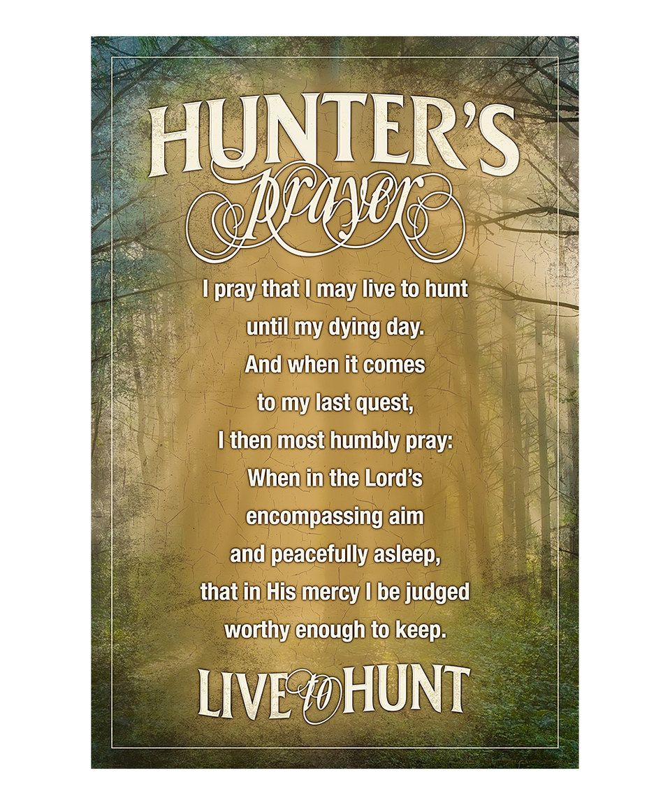 Look what I found on #zulily! Hunter\'s Prayer Wall Art by Reflective ...