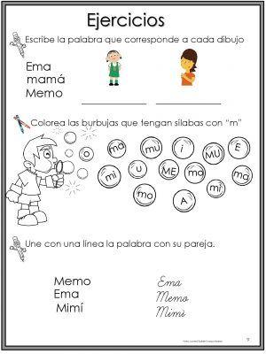 50-ejercicios-de-lecto-escritura-para-preescolar-y-primaria-002 - Imagenes Educativas