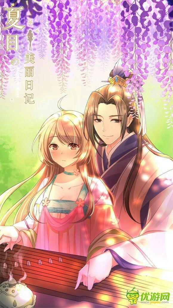 Ghim của Cẩm Duyên trên Manhua Anime, Tình yêu