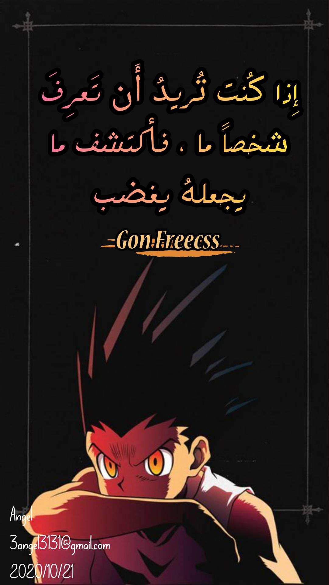 اقوال انمي خالدة Islam Facts Poster Melancholy