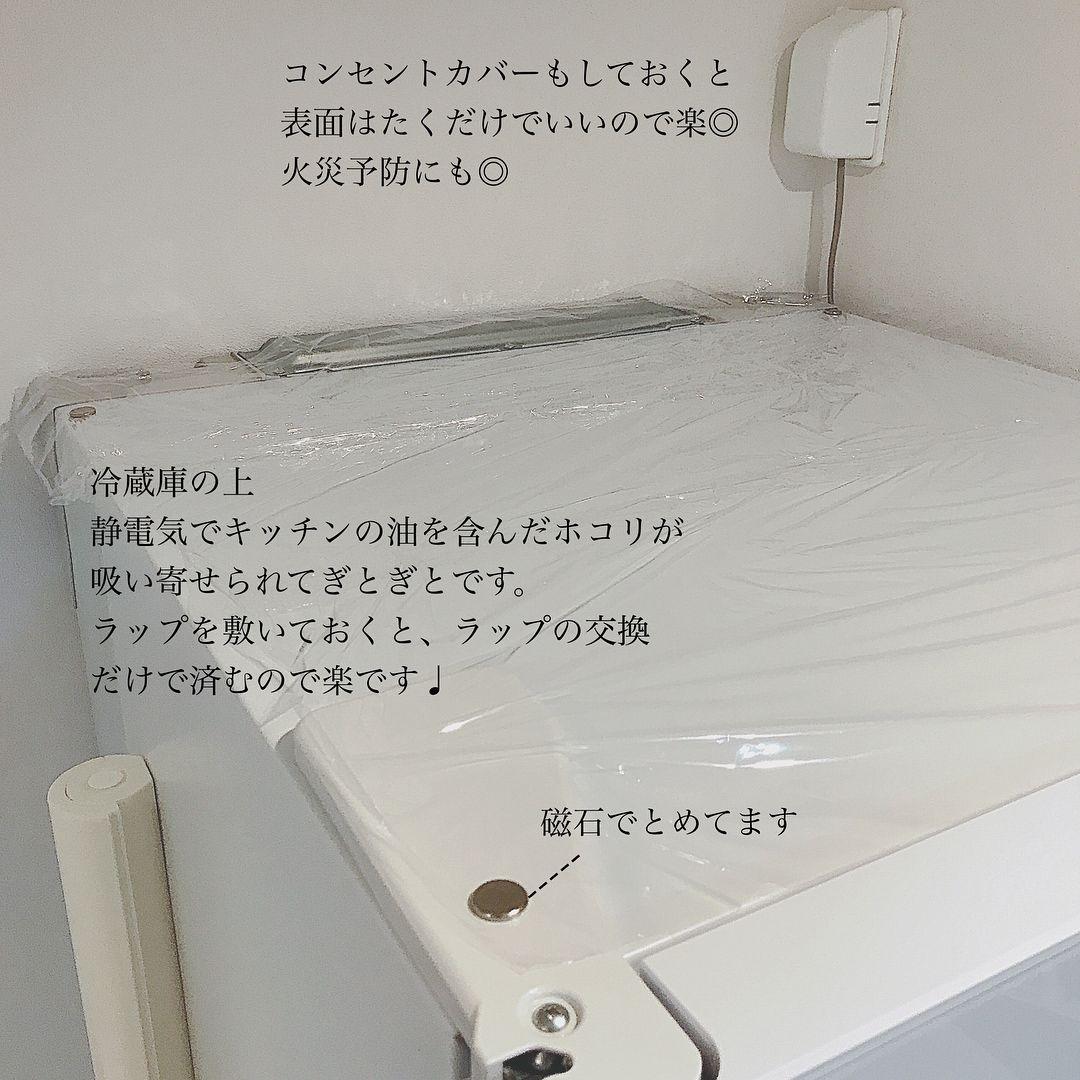 Tk Ismart Instagram 大掃除11日目 今回は冷蔵庫 フォロワー