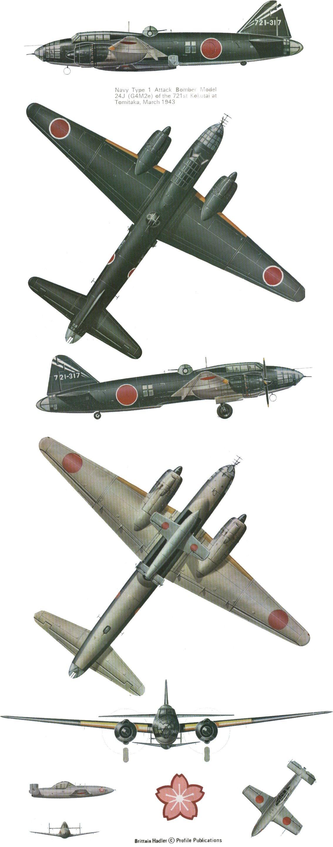 g4m betty Mitsubishi G4M/G6M Betty | Japan | Kougeki 711th Hikotai, 721st Kokutai  'Jinrai