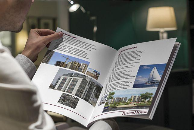 Буклет строительной компании RiverHouse от студии Oneione
