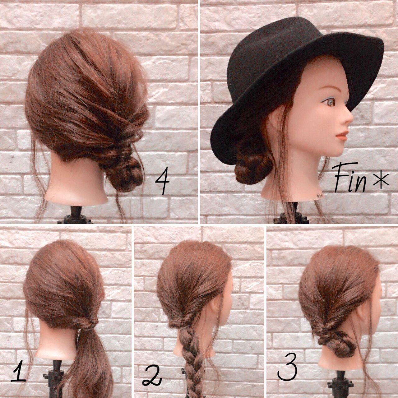 春夏におすすめ 帽子をおしゃれに見せるおすすめのヘアアレンジ
