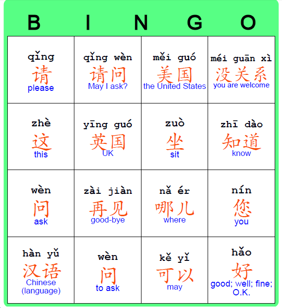 Learn to Read and Write Simplified Chinese Characters