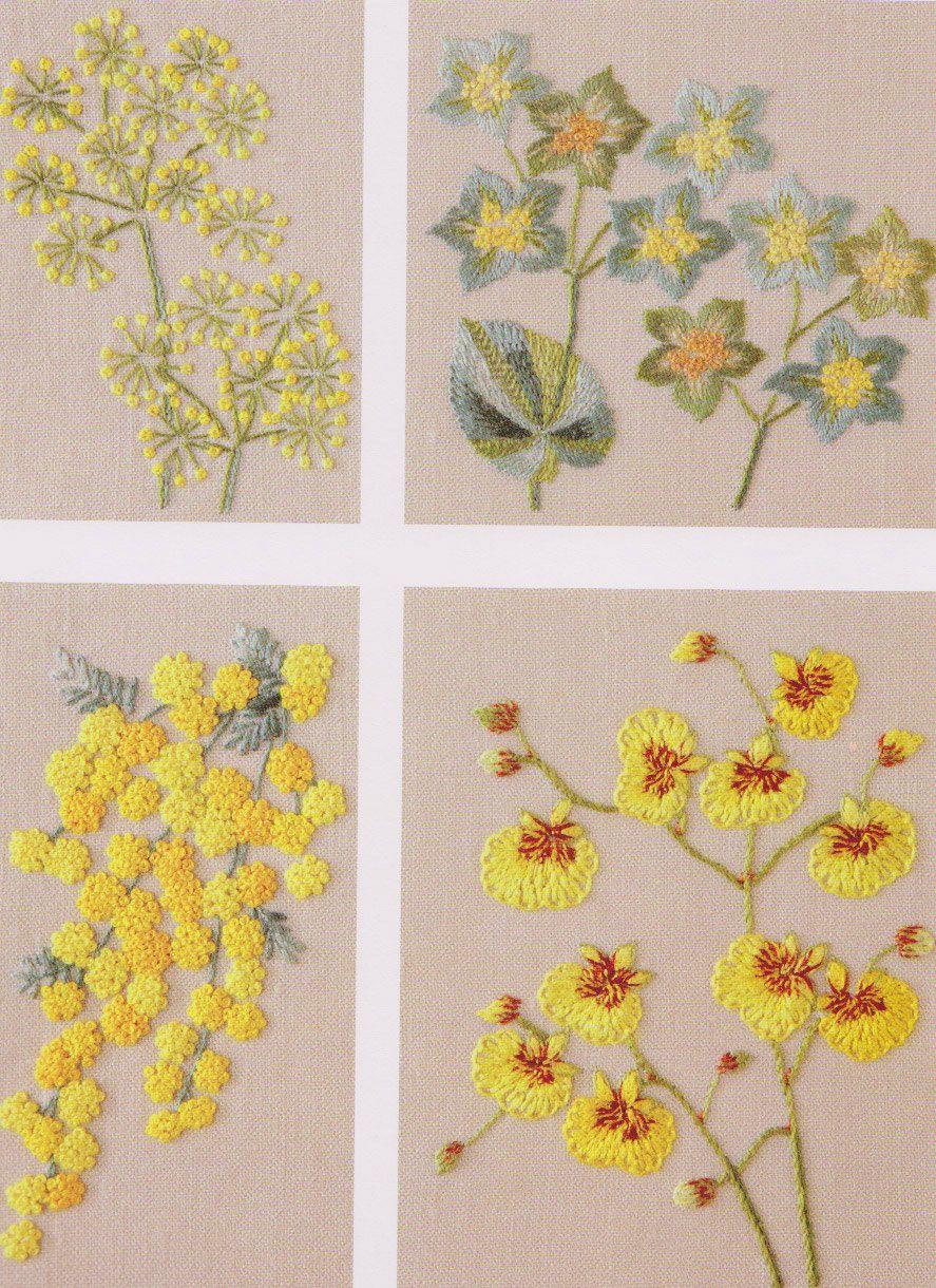 Flower In My Garden Hand Embroidery Stitch Sewing Applique