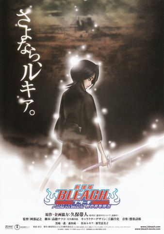 Watch Bleach Full-Movie Streaming