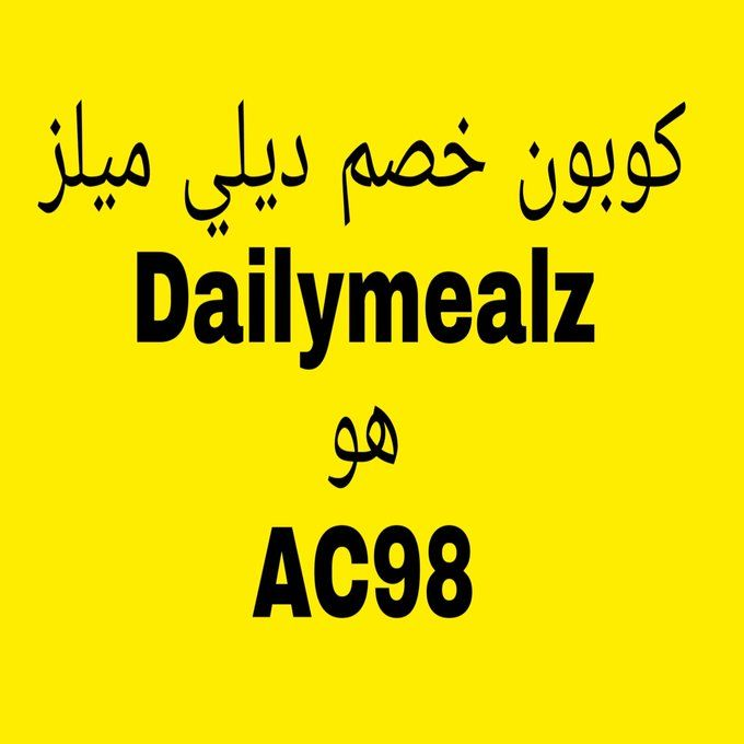 كود خصم ديلي ميلز Ac98 Home Decor Decals Novelty Sign Home Decor