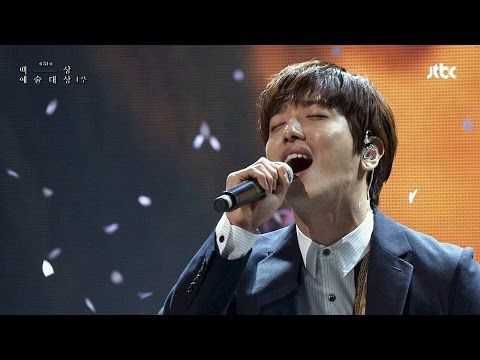 [축하공연] 정용화 Jung Young Hwa - 어느 멋진날 Paeksang Arts Awards - YouTube