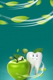 Cartel nacional del día del diente del amor Proteger los dientes Dientes