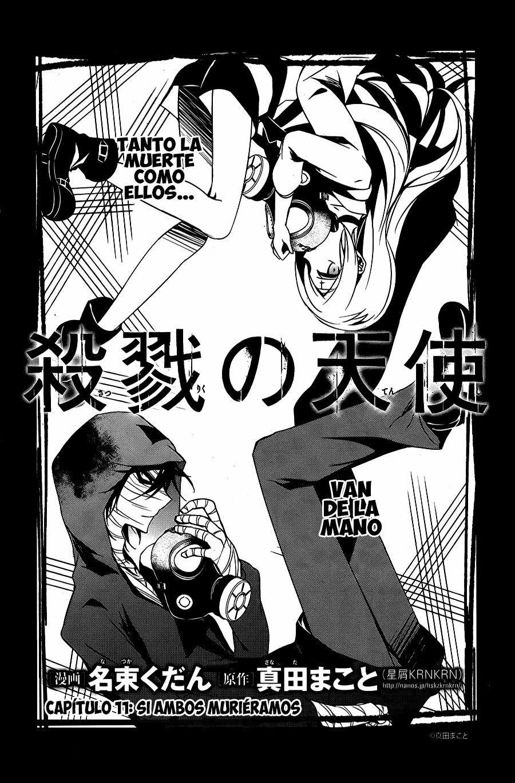 Ay ke lendo Satsuriku no tenshi, Anime, Rpg