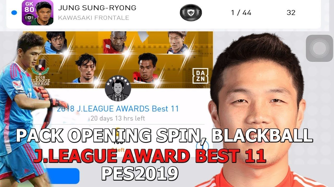 28 Best PES2019, MpesG Youtube Channel images in 2019