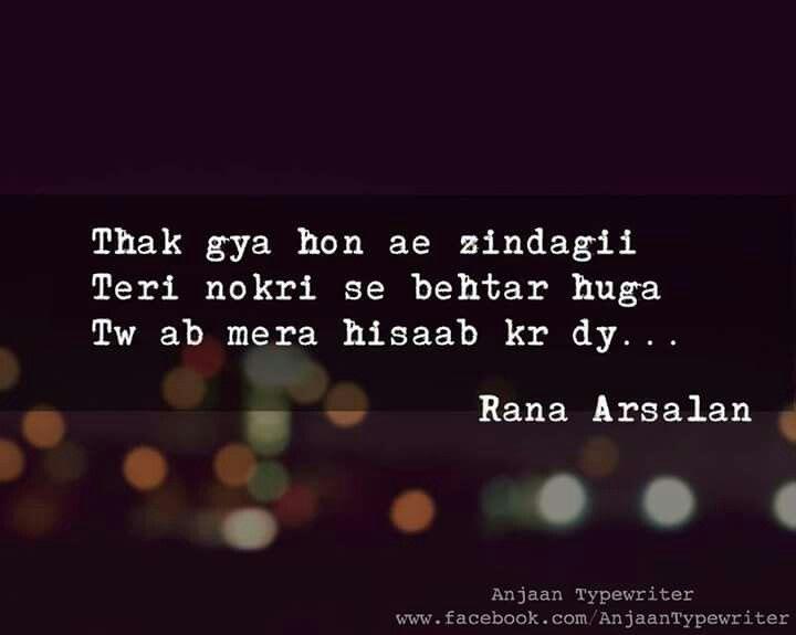 Pin on Shayari Poem Thoughts