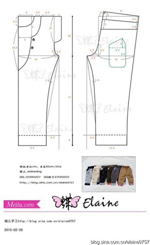 Patron para hacer un pantalon para bebe02   Costura   Pinterest ...