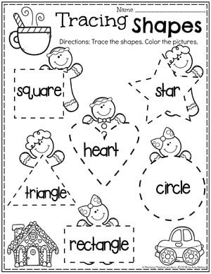 gingerbread man printables pre k preschool worksheets school worksheets kindergarten math. Black Bedroom Furniture Sets. Home Design Ideas