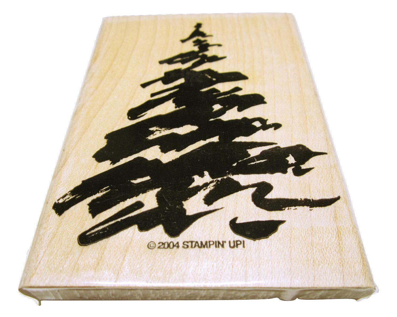 Christmas Tree Stamp #art #stamping #cardmaking #christmas ...
