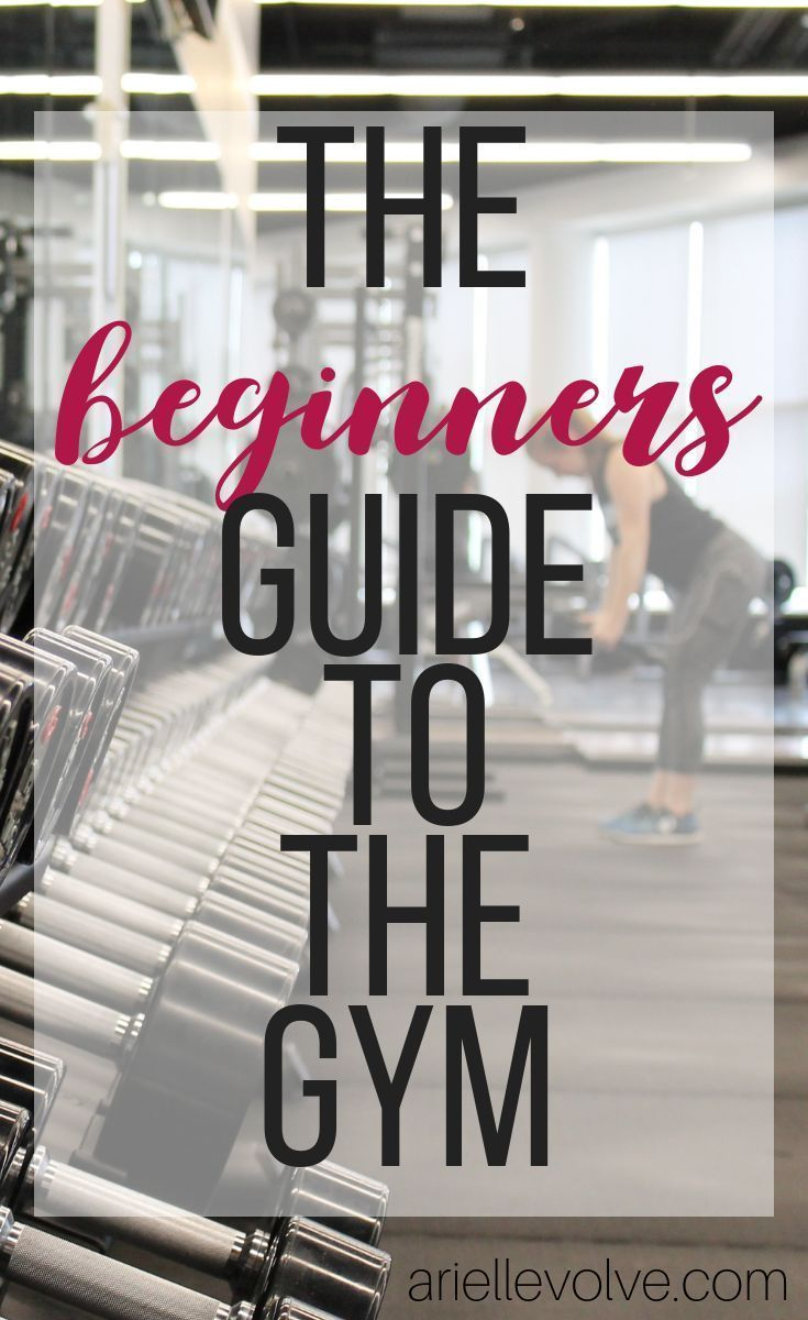 Beginners Guide To The Gym Getting started in the gym for the first time can be a little overwhelming especially if you re new This beginners guide to the gym will help y...