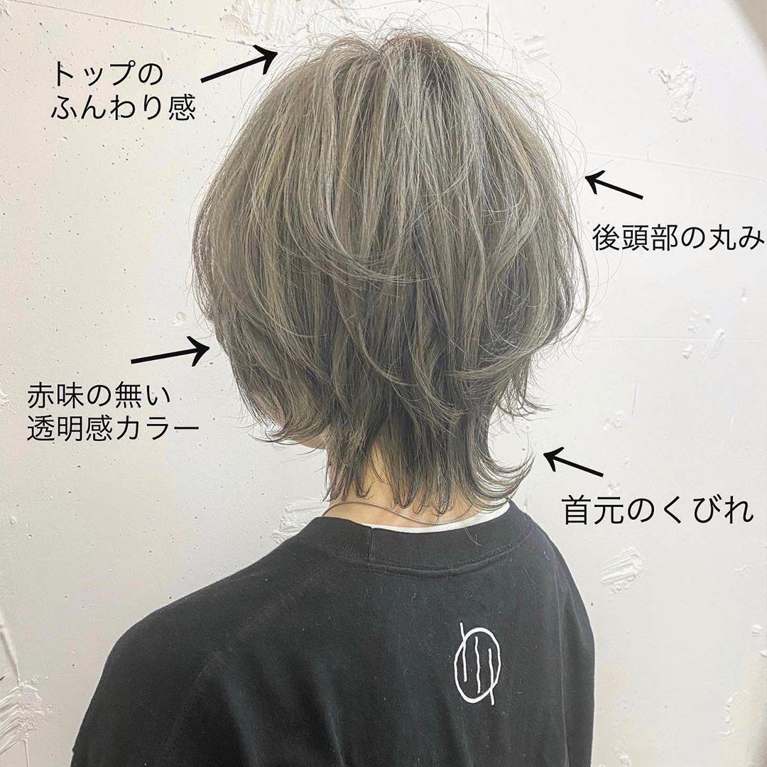 いいね 1 109件 コメント15件 ウルフカット ネオウルフ レイヤー 大人ハイライト Mosshi0105vain のinstagramアカウント 可愛い を紐解いて科学する 必ず可愛いヘアスタイルには理由があります 個性的 ヘアスタイル 女性の短い髪
