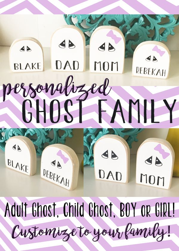 Personalized Ghosts Are A Fun Way To Decorate Your Home This Halloween!  Shop Now At